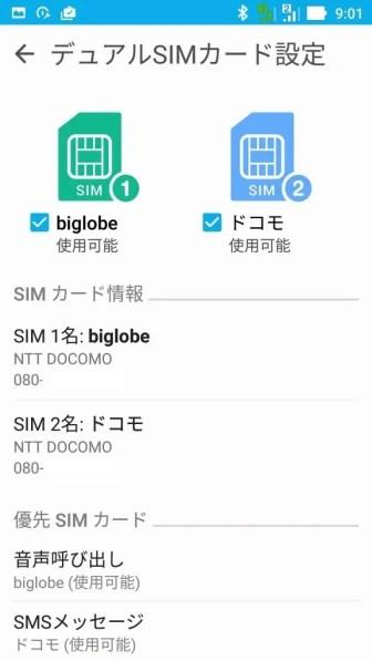 screenshot_20161021-090114