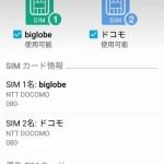 【ASUS】5.5インチ ZenFone 3 (ZE552KL) スナドラ625もSIM2枚で3G+4G電話同時待受可能