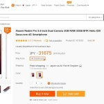 【Banggood】Xiaomi2機種100ドルオフセール Redmi Pro & Mi5s 4GB/128GBが36944円!