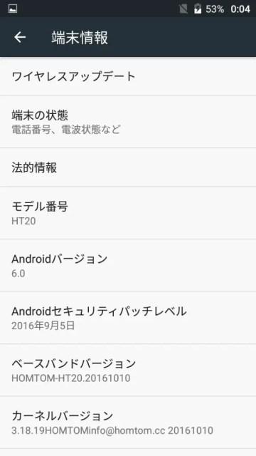 screenshot_20100101-000447
