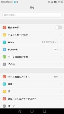 screenshot_2016-12-14-19-28-12
