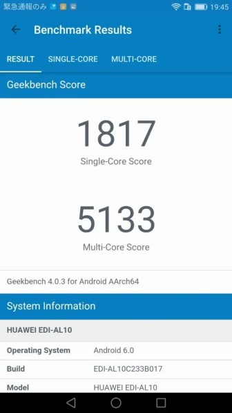 screenshot_2016-12-14-19-45-34