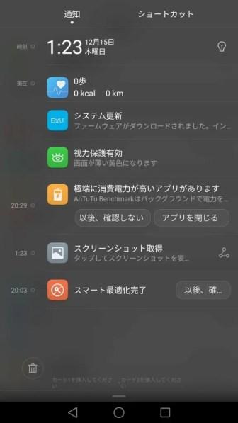 screenshot_2016-12-15-01-23-11