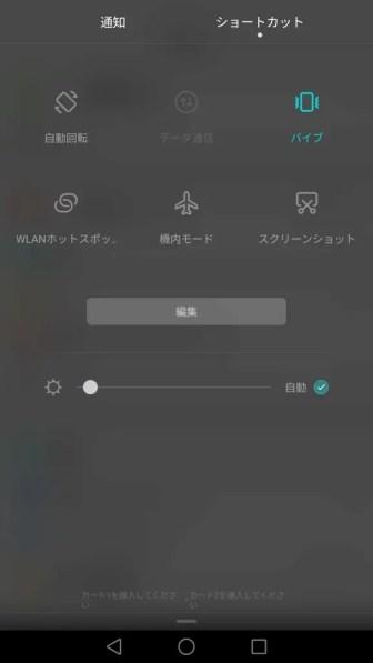 screenshot_2016-12-15-01-23-19