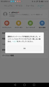 screenshot_2016-12-16-10-59-50
