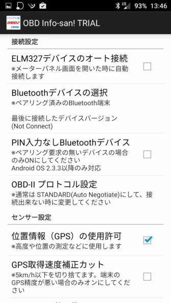 screenshot_20161129-134617