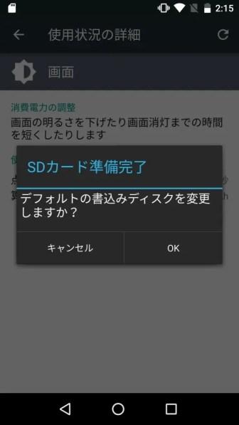 screenshot_20161222-021529