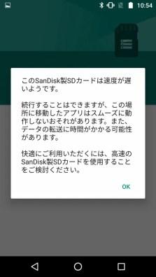 screenshot_20161222-105500