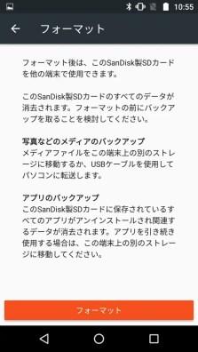 screenshot_20161222-105547