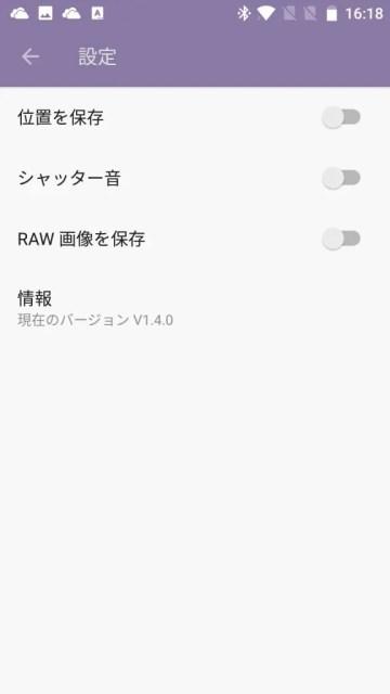 OnePlus 3T RAW保存