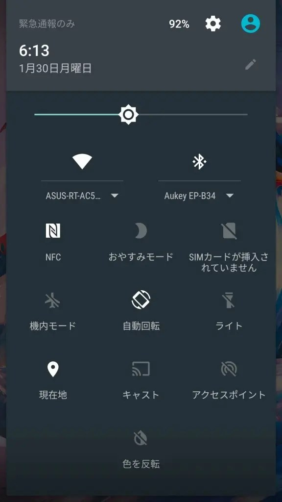 OnePlus 3T Android6 通知パネル 2回スワイプ