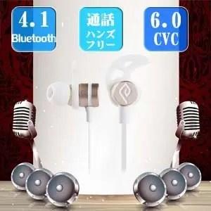 asom A1 CVD6.0 BT4.1