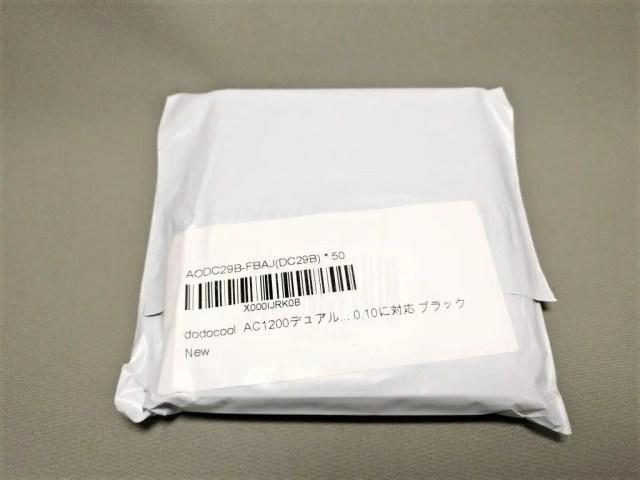 dodocool AC1200デュアルバンド USB3.0 Wi-fiアダプタ 梱包