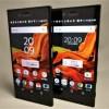 【Xperia XZ】au SOV34+docomo SO-01J レビュー Android7にアップデートしてみる
