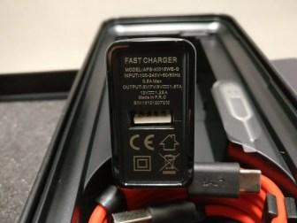UMI Z 付属品 USBアダプタ5V1.67