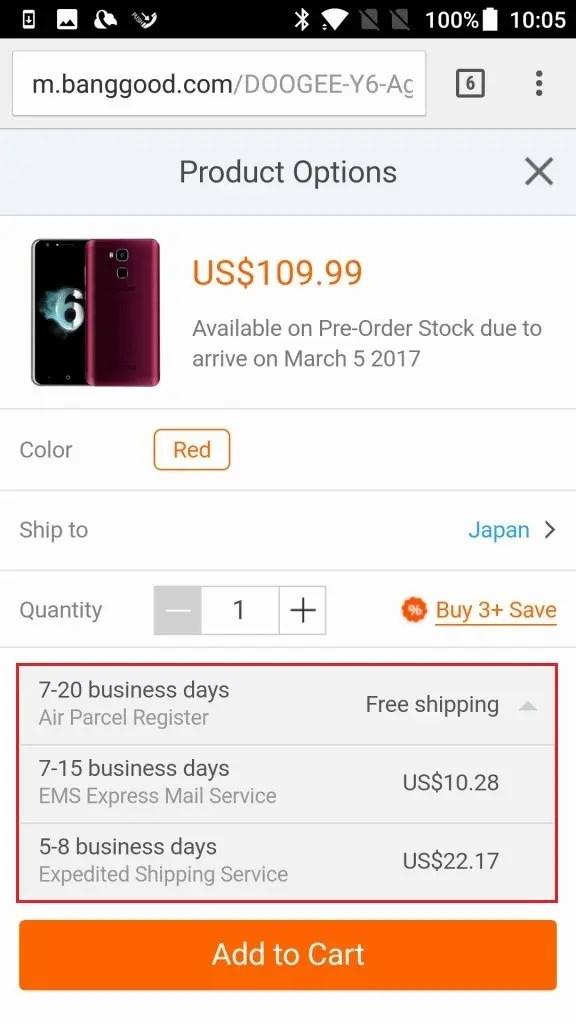 Banggood 商品ページ Expedited Shipping選択できるアイテムもある
