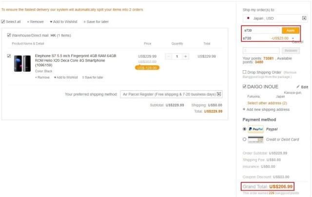 Elephone S7 クーポン適用で206.99ドルになる
