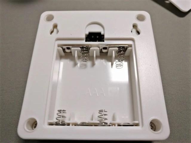 dodocool LEDナイトライト明暗&人感センサーフタを開ける