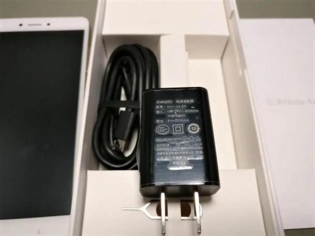 Xiaomi Redmi Note 4X 開封 付属品 USBアダプタ