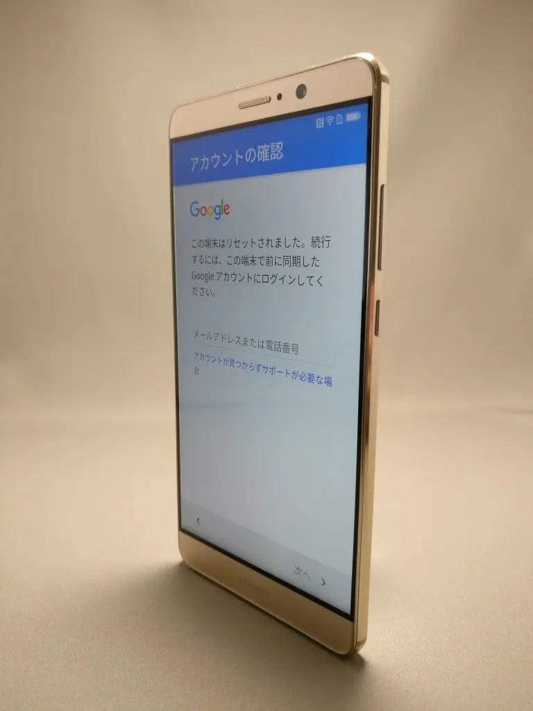 Huawei Mate 9 ゴールド 外観 表面 3