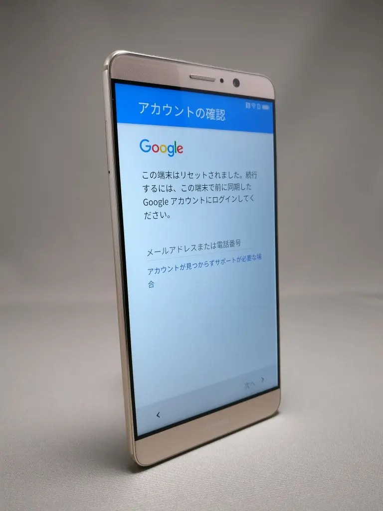 Huawei Mate 9 ゴールド 外観 表面 8