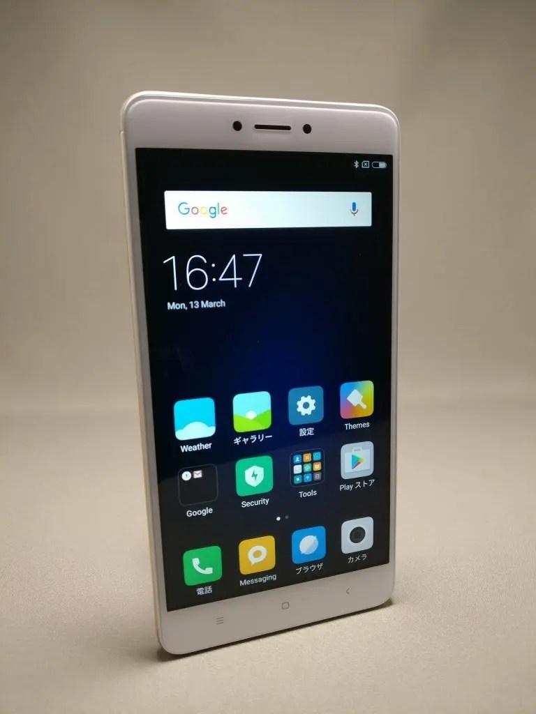 Xiaomi Redmi Note 4X 表面 6