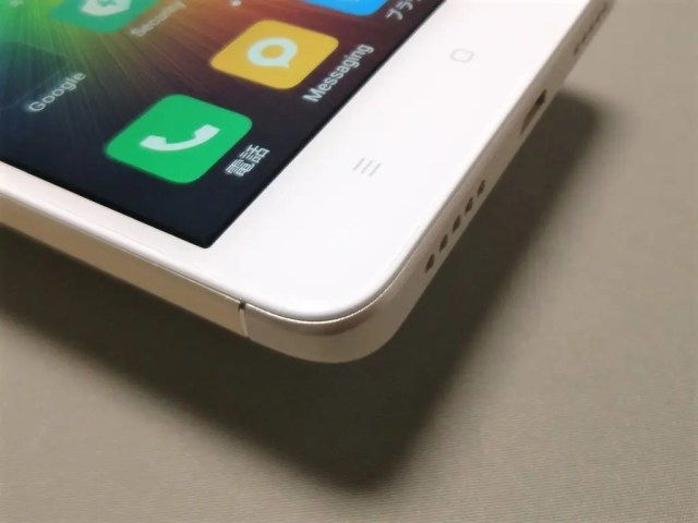 Xiaomi Redmi Note 4X 表面左した角