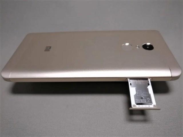 Xiaomi Redmi Note 4X SIMトレイ