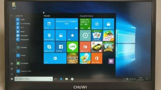 【Banggood】Chuwi Lapbook Notebook14.1 開封の儀 レビュー ノングレア画面美麗・完成度激高で質実剛健ノートPC