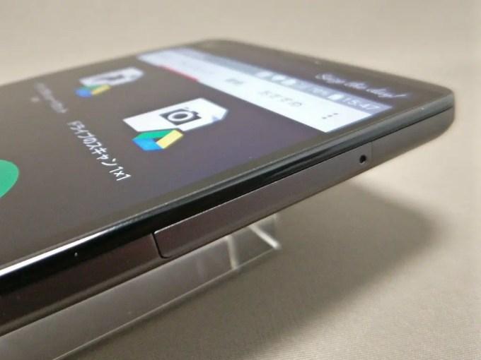 LG V20 Pro SIMスロット 右側