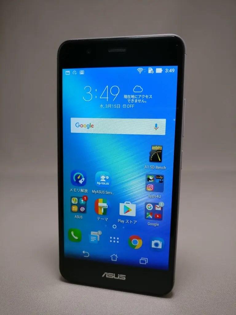 ASUS Zenfone Max 3 表 7
