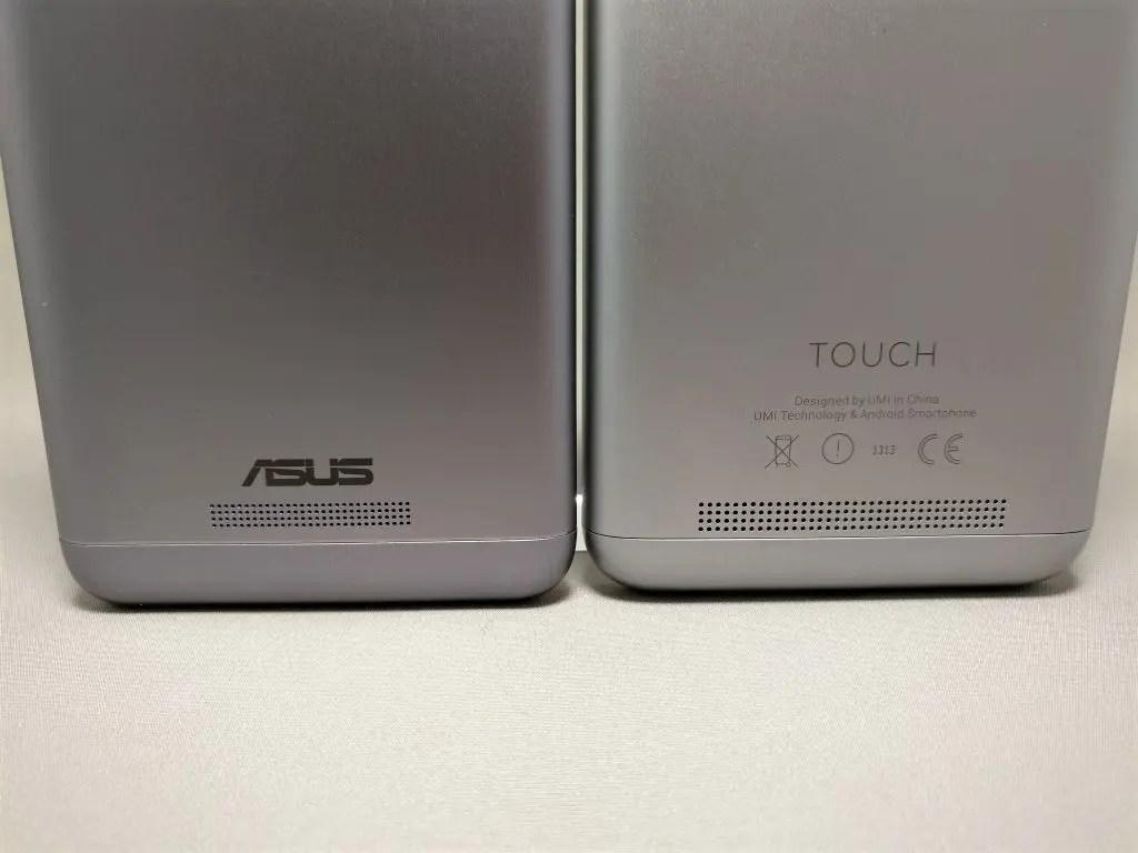 ASUS Zenfone Max 3 と UMI Touchと比較 裏面下の方
