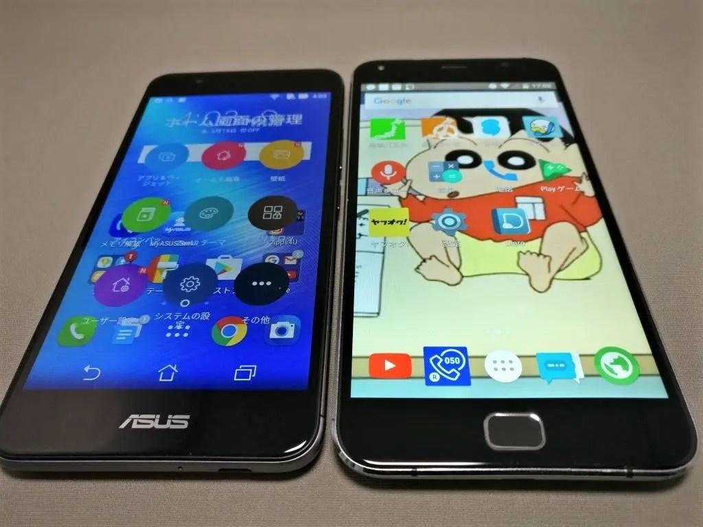 ASUS Zenfone Max 3 と UMI Touchと比較 表