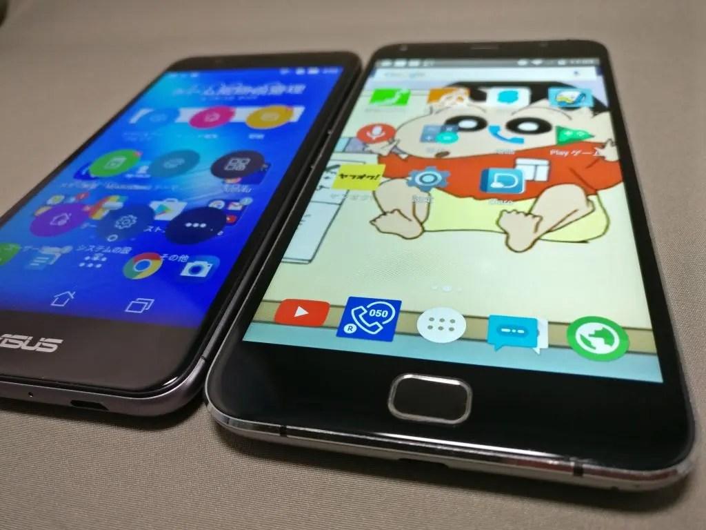 ASUS Zenfone Max 3 と UMI Touchと比較 表 右