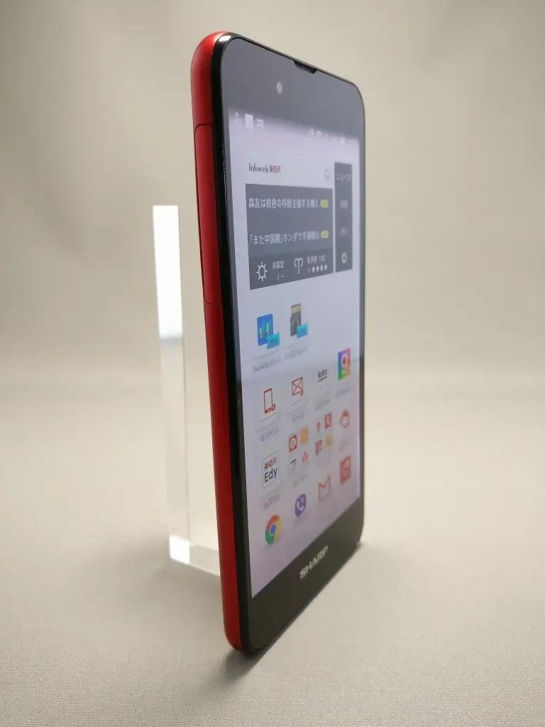 楽天モバイル シャープ SH-M04 表10