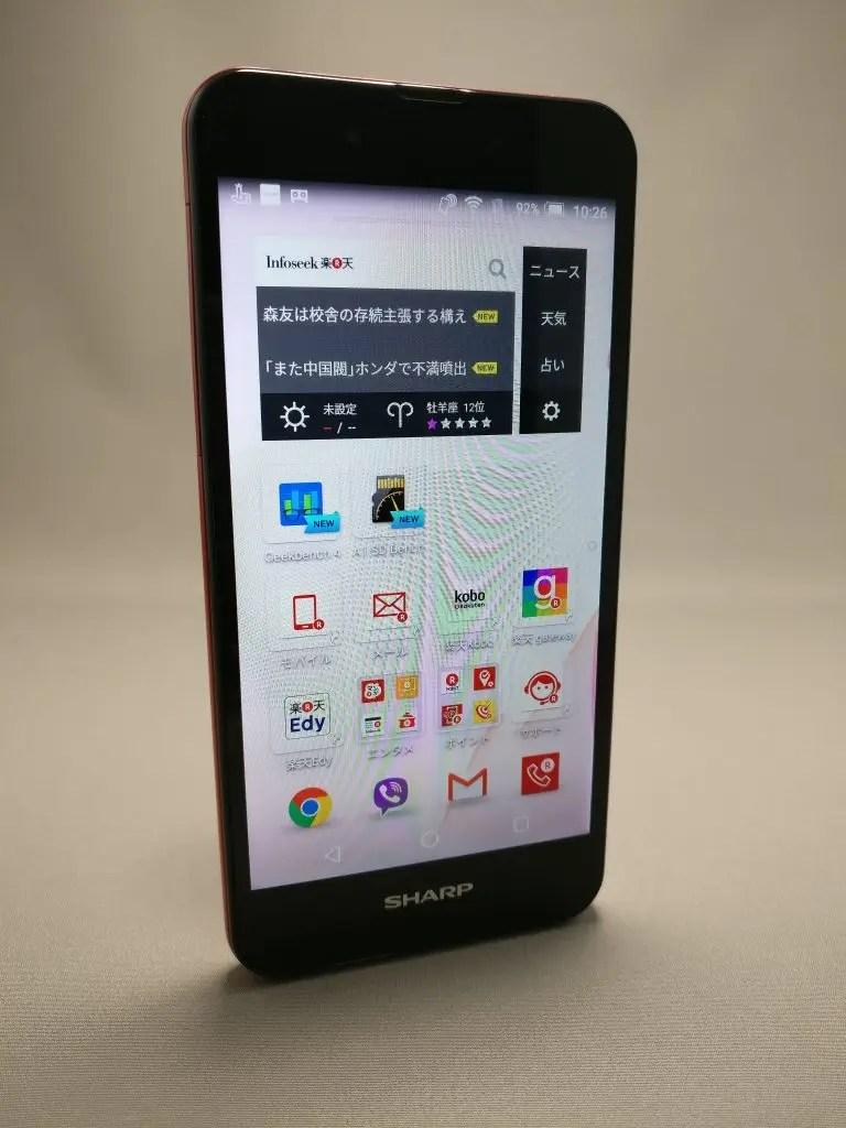 楽天モバイル シャープ SH-M04 表7