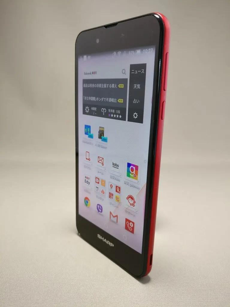 楽天モバイル シャープ SH-M04 表4