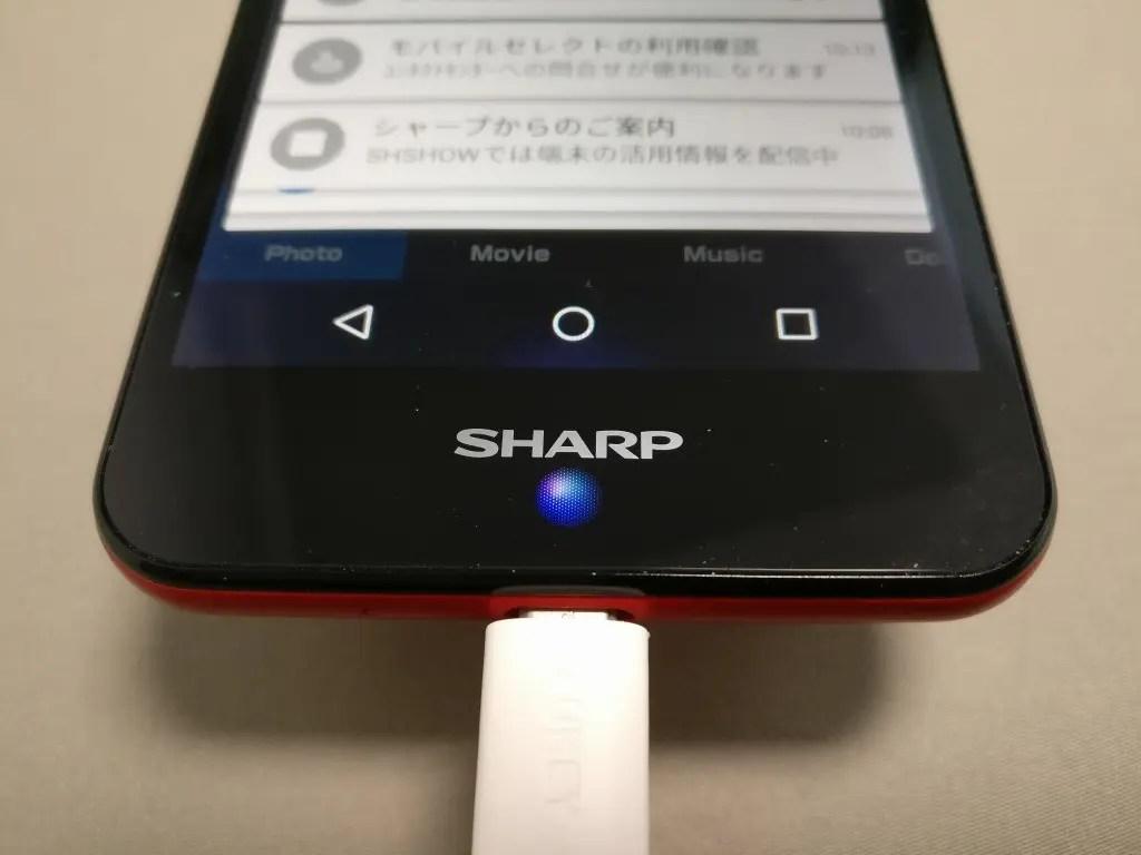 楽天モバイル シャープ SH-M04 光 青1