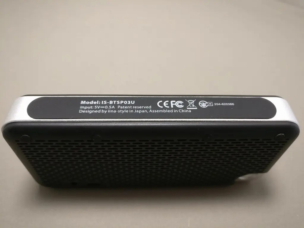 iina-style Bluetooth4.1スピーカー IS-BTSP03U 下