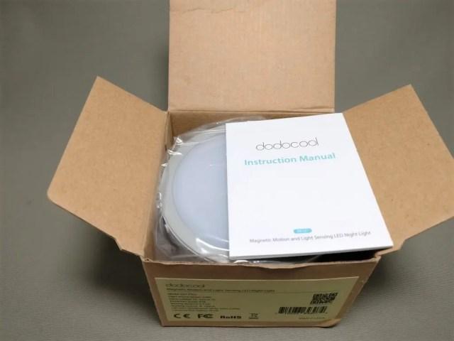 dodocool 0.5Wx5LEDセンサーライト 化粧箱 開封