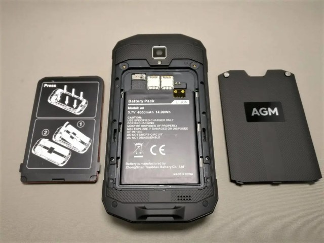 AGM A8 開封 裏フタ