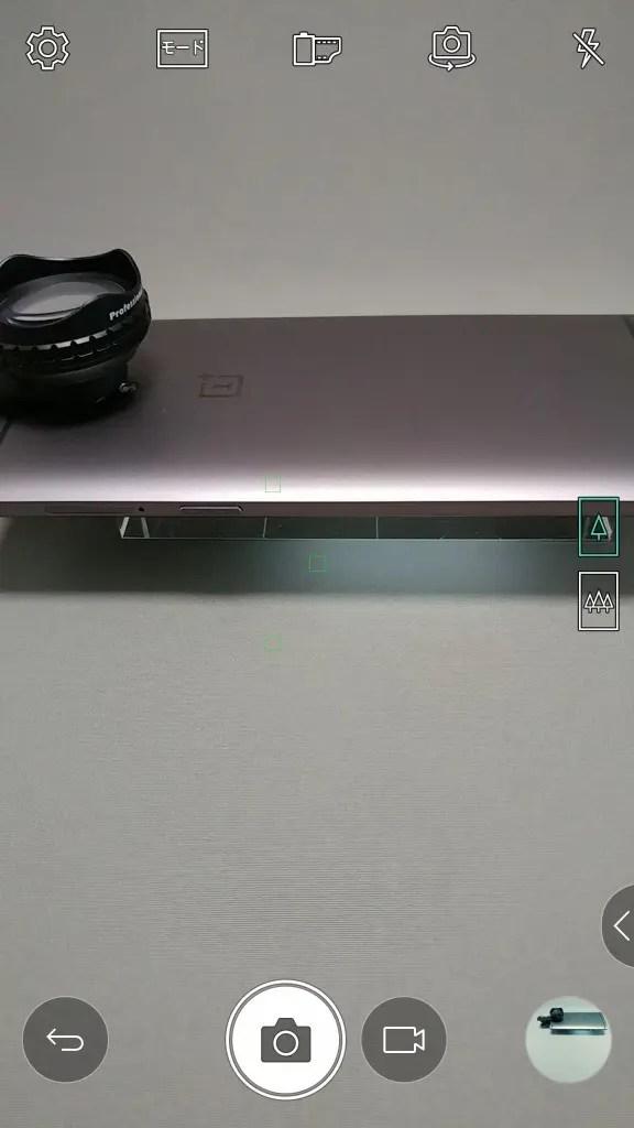 LG V20 Pro カメラ タップでピント合わせ