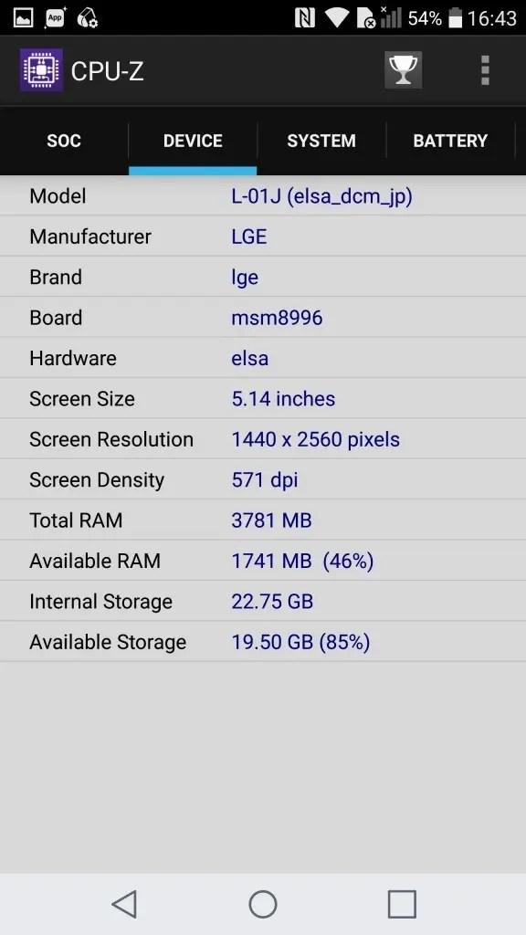 LG V20 Pro CPU-Z device