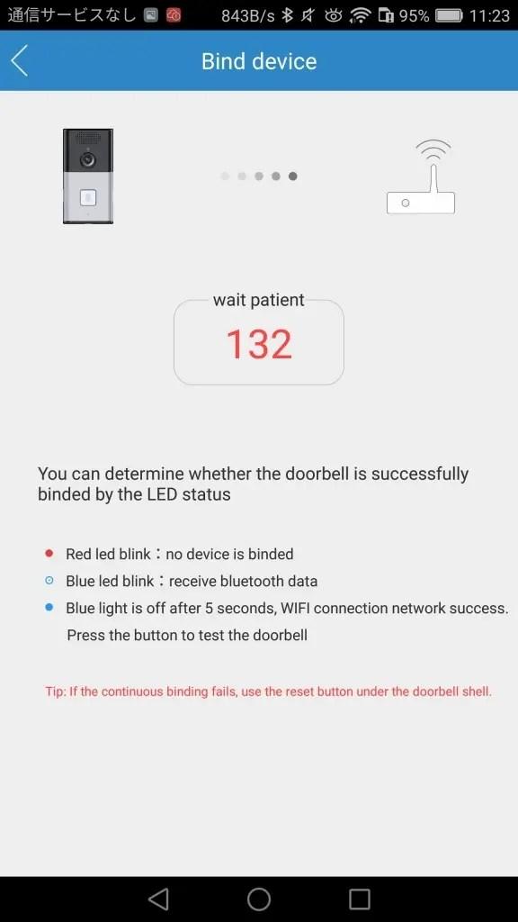 Digoo SB-XYZ ドアベル Smart Doorbell ペアリング うまく接続できない