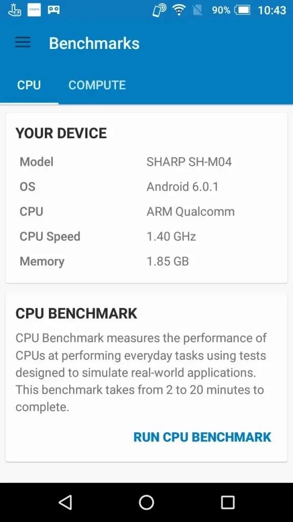 楽天モバイル シャープ SH-M04 Geekbench Device