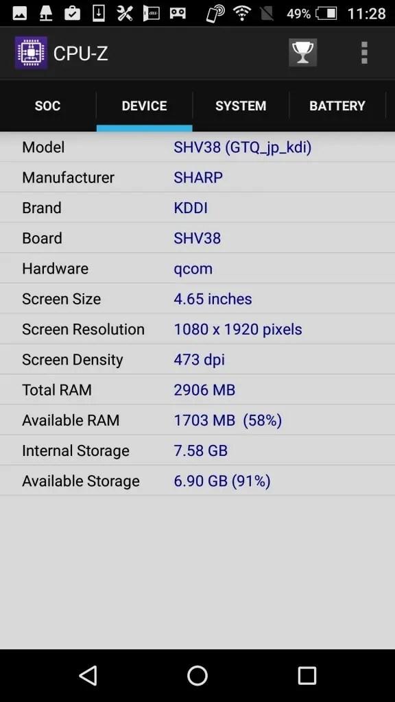 AQUOS SERIE mini SHV38 CPU-Z Device