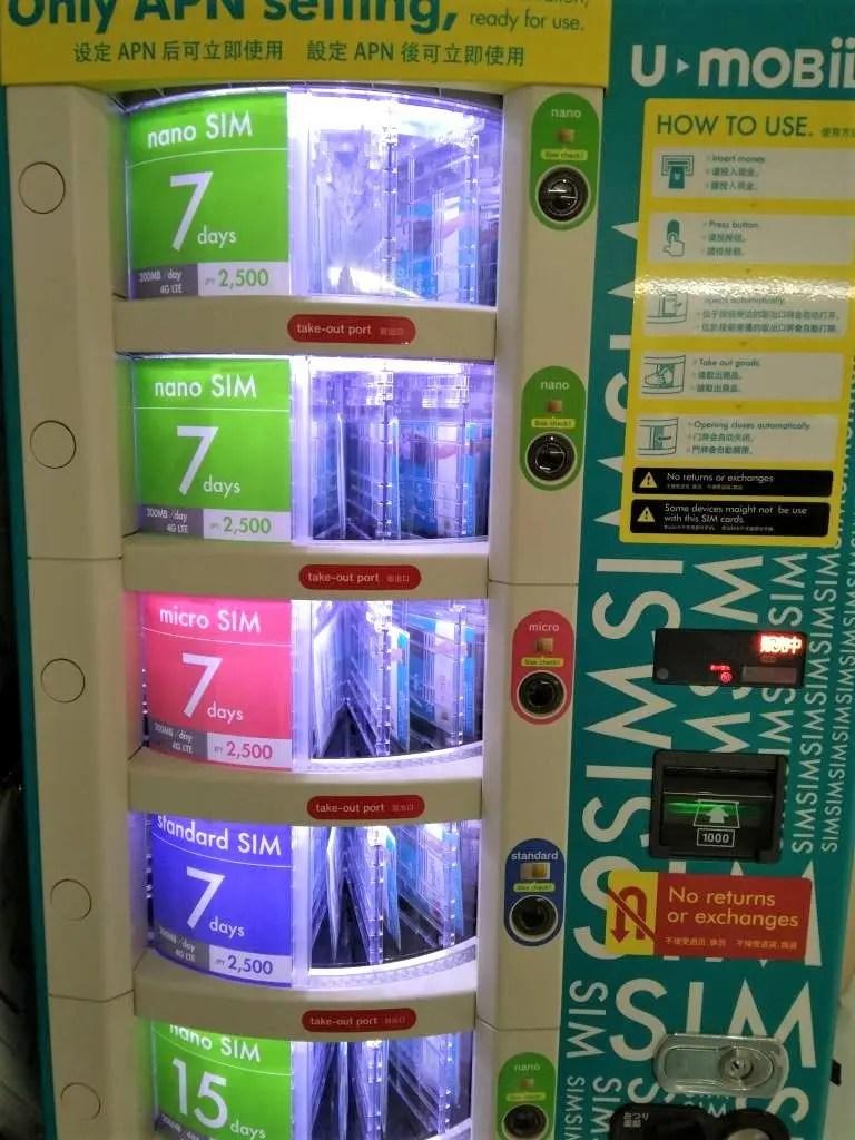 福岡国際空港 SIM自動販売機