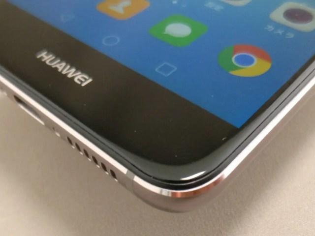 Huawei Nova ベゼル