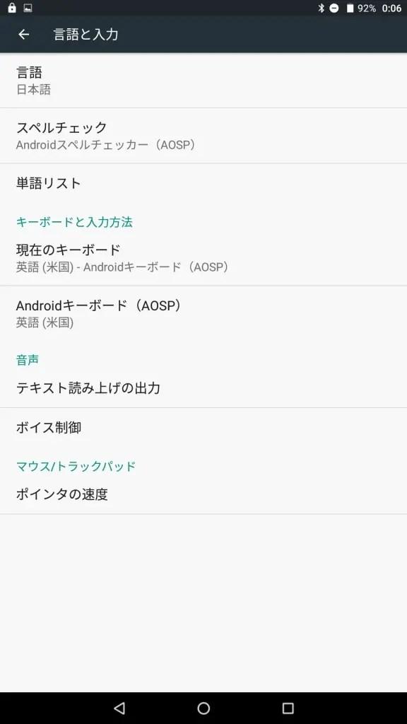 Cube iplay 10 日本語表示 4