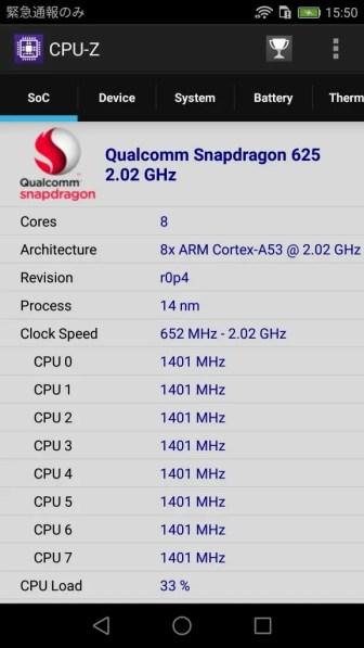 Huawei Nova CPU-Z Soc